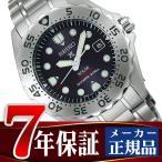 SEIKO PROSPEX セイコー プロスペックス ダイバースキューバ ソーラー メンズ ダイバーズ 腕時計 SBDN013