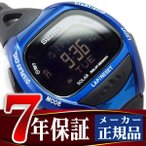 SEIKO PROSPEX セイコー プロスペックス スーパーランナーズ ソーラー デジタル腕時計 ランニングウォッチ ブルー SBEF029 ネコポス不可
