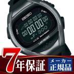 SEIKO PROSPEX セイコー プロスペックス スーパーランナーズ ソーラー デジタル腕時計 ランニングウォッチ ブラック SBEF031 ネコポス不可