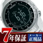 SEIKO PROSPEX セイコー プロスペックス アルピニスト Alpinist ソーラー 腕時計 Bluetooth 通信機能つき 三浦豪太 監修 登山用 山登り スマホ連携 SBEL009