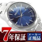 SEIKO SPIRIT SMART セイコー スピリットスマート 電波 ソーラー 電波時計 腕時計 メンズ SBTM231