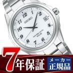 ショッピングSelection SEIKO SELECTION セイコー セレクション ソーラー 電波 メンズ 腕時計 ホワイト SBTM237
