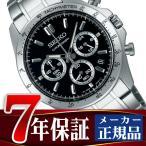 SEIKO SPIRIT セイコー スピリット クオーツ クロノグラフ 腕時計 メンズ ブラック SBTR013