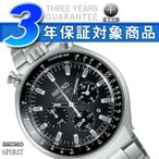 SEIKO SPIRIT セイコー スピリット メンズ腕時計 SCEB009