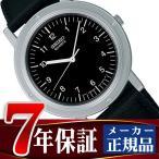 SEIKO SELECTION セイコー セレクション ナノユニバースコラボ nano.uniberse 限定モデル シャリオ ミニマル クオーツ ペアモデル メンズ 腕時計 SCXP109