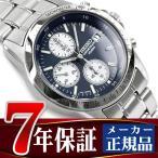 セイコー SEIKO セイコー 逆輸入 クロノグラフ 腕時計 SND365【ネコポス不可】