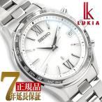 SEIKO LUKIA セイコー ルキア ペアモデル ソーラー 電波 腕時計 メンズモデル 綾瀬はるか SSVH025