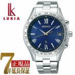 SEIKO LUKIA セイコー ルキア ペアモデル ソーラー 電波 腕時計 メンズモデル 綾瀬はるか メンズ 腕時計 SSVH029