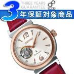 SEIKO LUKIA セイコー ルキア 自動巻き 手巻き付 レディース 腕時計 SSVM012 ネコポス不可