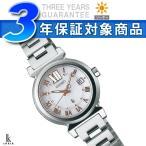 SEIKO LUKIA セイコー ルキア レディース腕時計 LIMITED EDITION 2012 ペアモデル 数量限定400個 ソーラー ホワイト SSVN015 ネコポス不可