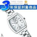 SEIKO LUKIA セイコー ルキア レディース腕時計 ソーラー シルバー SSVN017 ネコポス不可