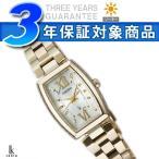 SEIKO LUKIA セイコー ルキア レディース腕時計 ソーラー ゴールド SSVR120 ※10月中旬発売予定 予約販売 ネコポス不可
