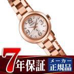 SEIKO LUKIA セイコー ルキア ソーラー 腕時計 レディース 綾瀬はるかイメージキャラクター ピンクダイアル SSVR128