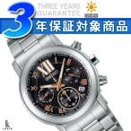 SEIKO LUKIA セイコー ルキア メンズ腕時計 LIMITED EDITION 2012 ペアモデル 数量限定400個 ソーラー クロノグラフ ブラック SSVS011 ネコポス不可