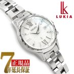 SEIKO LUKIA セイコー ルキア ペアモデル ソーラー 電波 腕時計 レディースモデル 綾瀬はるか SSVV035