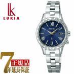 SEIKO LUKIA セイコー ルキア ペアモデル ソーラー 電波 腕時計 レディースモデル 綾瀬はるか レディース 腕時計 SSVV039