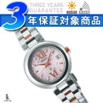 SEIKO LUKIA セイコー ルキア レディース腕時計 ソーラー電波時計 ピンク SSVW001 ネコポス不可