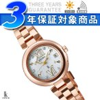 SEIKO LUKIA セイコー ルキア レディース腕時計 LIMITED EDITION 2012 クリスマス限定モデル 数量限定2000個 ソーラー電波時計 ピンクゴールド SSVW010