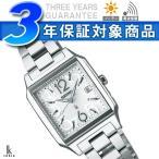 SEIKO LUKIA セイコー ルキア レディース腕時計 ソーラー電波時計 シルバー SSVW011 ネコポス不可