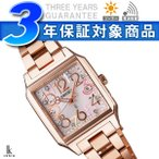 SEIKO LUKIA セイコー ルキア レディース腕時計 セイコー腕時計100周年記念限定モデル ソーラー電波時計 ピンクゴールド SSVW014 ネコポス不可