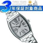 SEIKO LUKIA セイコー ルキア レディース腕時計 ソーラー電波時計 綾瀬はるか フローズンホワイト SSVW027 ネコポス不可