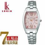 SEIKO LUKIA セイコー ルキア ソーラー 電波 腕時計 レディース 綾瀬はるか レディース 腕時計 2018年 クリスマス限定モデル SSVW129