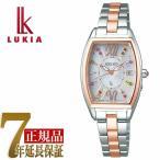 SEIKO LUKIA セイコー ルキア ソーラー 電波 腕時計 レディース 綾瀬はるか レディース 腕時計 2018年 クリスマス限定モデル SSVW130