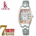 SEIKO LUKIA セイコー ルキア ソーラー 電波 腕時計 レディース 綾瀬はるか レディース 腕時計 2018年 クリスマス限定モデル SSVW132