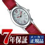 ショッピングSelection SEIKO SELECTION セイコー セレクション ソーラー 腕時計 レディース 2018年 母の日限定モデル SWFA175