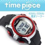 腕時計 ウォッチ デジタル