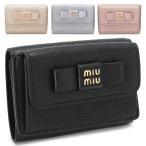 ミュウミュウ 折財布 レディース 5MH021 2BC3 三つ折り財布 ミニ財布 コンパクト財布 レザー MIU MIU MADRAS LOVE