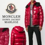 モンクレール ダウンブルゾン メンズ MARLIOZ MONCLER ダウンジャケット ナイロン 41371-85-68950
