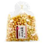 国産おかき!伝統米菓 七福 160g 国産米100%使用 仁