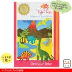 【送料無料】 マグネットブック(恐竜) 【知育玩具】【教育玩具】【おもちゃ】【ごっこ遊び】【マグネット遊び】