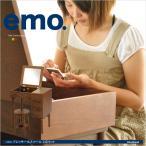 ショッピングドレッサー びっくり特典あり  emo. ドレッサー&スツールセット EMM-2060  化粧台 ウォールナット コスメ収納