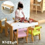 Kidzoo(キッズーシリーズ)プレイテーブル(幅90cm) キッズプレイテーブル 折りたたみ 子供テーブル 子供机 こどもテーブル ネイキッズ nakids