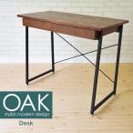 OAKデスク T-3098 Desk 大人学習デスク 学習机 パソコンデスク ウォールナット 北欧風