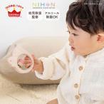 どうぶつラトル りす 知育玩具 教育玩具 木製ラトル 歯固め ガラガラ ベビー用品 木製玩具 NIHONシリーズ 国産