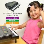 キッズミニピアノ 知育玩具 おもちゃ 電子メロディ 電子玩具 ミニグランドピアノ