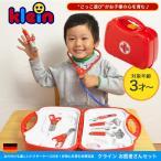 【送料無料】 お医者さんセット KL4383 【お医者さんごっこ】【知育玩具】【教育玩具】【クライン】【ままごと遊び】【ごっこ遊び】【ドイツ製】