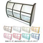 びっくり特典あり おもちゃボックス レギュラータイプ 自発心を促す 日本製 おもちゃ箱 おもちゃ収納 おしゃれ 子供 オモチャ 収納 完成品