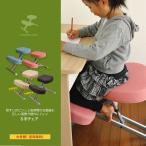 S字チェア学習椅子リビングチェア