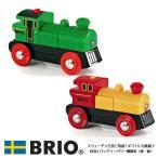 おもちゃ 知育玩具 汽車レール 木製玩具 BRIO ブリオ