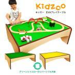 【びっくり特典あり】【送料無料】 Kidzoo プレイテーブル デラックスサイズ OPT-1200【キッズーシリーズ】【子供テーブル】【ローテーブル】【予約】