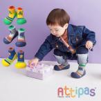 ショッピングベビーシューズ びっくり特典あり Attipas ベビーシューズ robot  アティパス ベビーシューズ ロボット