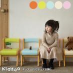 Kidzoo(ене├е║б╝е╖еъб╝е║) PVCе┴езев╔кд╩д╖ ене├е║е┴езев ╠┌└╜ еэб╝е┴езев ╗╥╢б░╪╗╥ еэб╝ е═едене├е║ nakids
