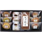 のし無料 スウィートタイム ケーキ・焼き菓子セットKBM-BE fc-B3086098