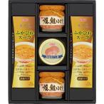 ニッスイ 缶詰・びん詰・ふかひれスープセット KBS-25C ギフト 内祝い