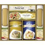 BUONO TAVOLA 化学調味料無添加ソースで食べる スパゲティセット HRSP-25 のし無料 ギフト 内祝い