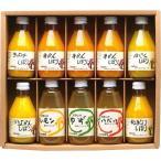 伊藤農園 100%ピュアジュース&素朴ドリンクギフトセットV-032N のし無料 ギフト 内祝い